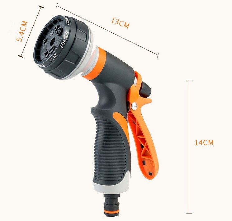 High Pressure Garden Hose Spray Nozzle Water Hose Spray Guns