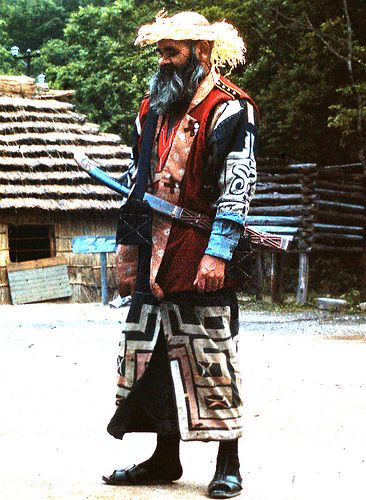 nice Ainu man pictures images
