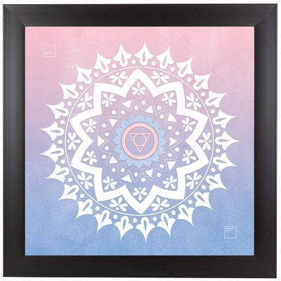 East Urban Home Chakra II by Armand Framed Graphic Art Size: