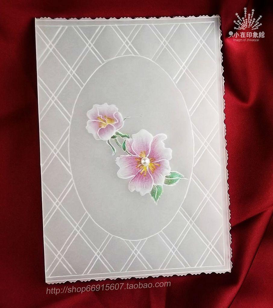 Открытки из пергаментной бумаги