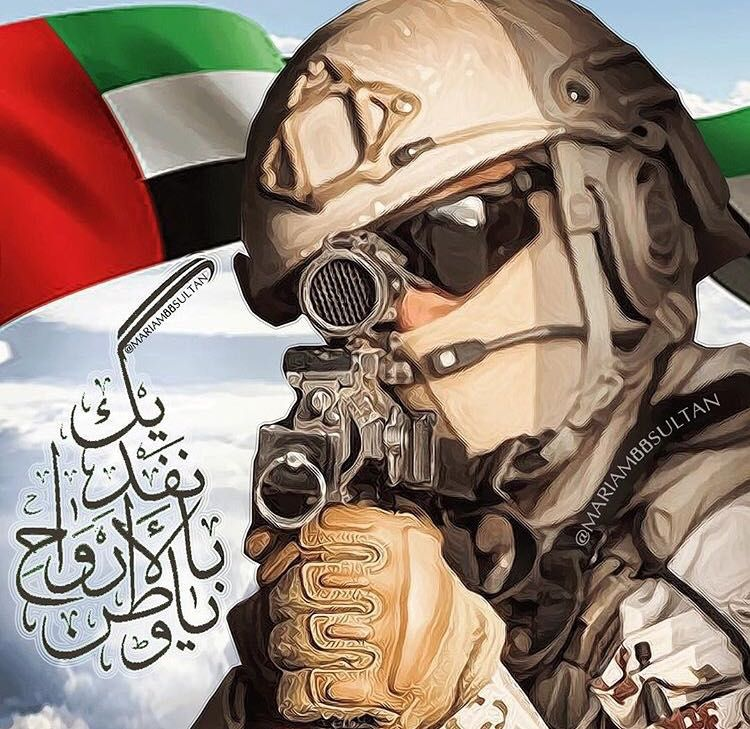 شهداء الإمارات العربية المتحدة Uae National Day Uae National Day