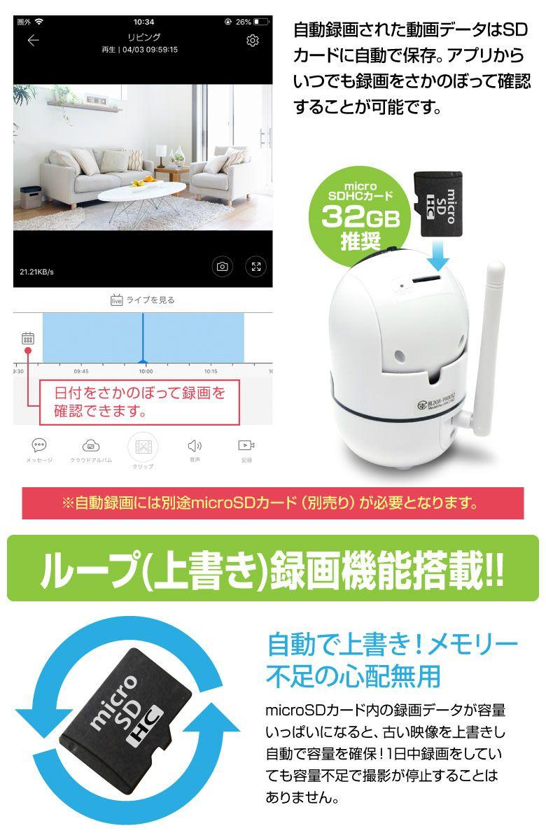 楽天市場 楽天1位 ベビーモニター 見守りカメラ ペットカメラ 防犯カメラ ベビーカメラ 監視カメラ ペットモニター 小型カメラ みまもりカメラ 自動追跡 日本語アプリ 200万画素 技適取得済み 6ヶ月保証 Wifi ネットワークカメラ Webカメラ 無線 スマホ 遠隔操作
