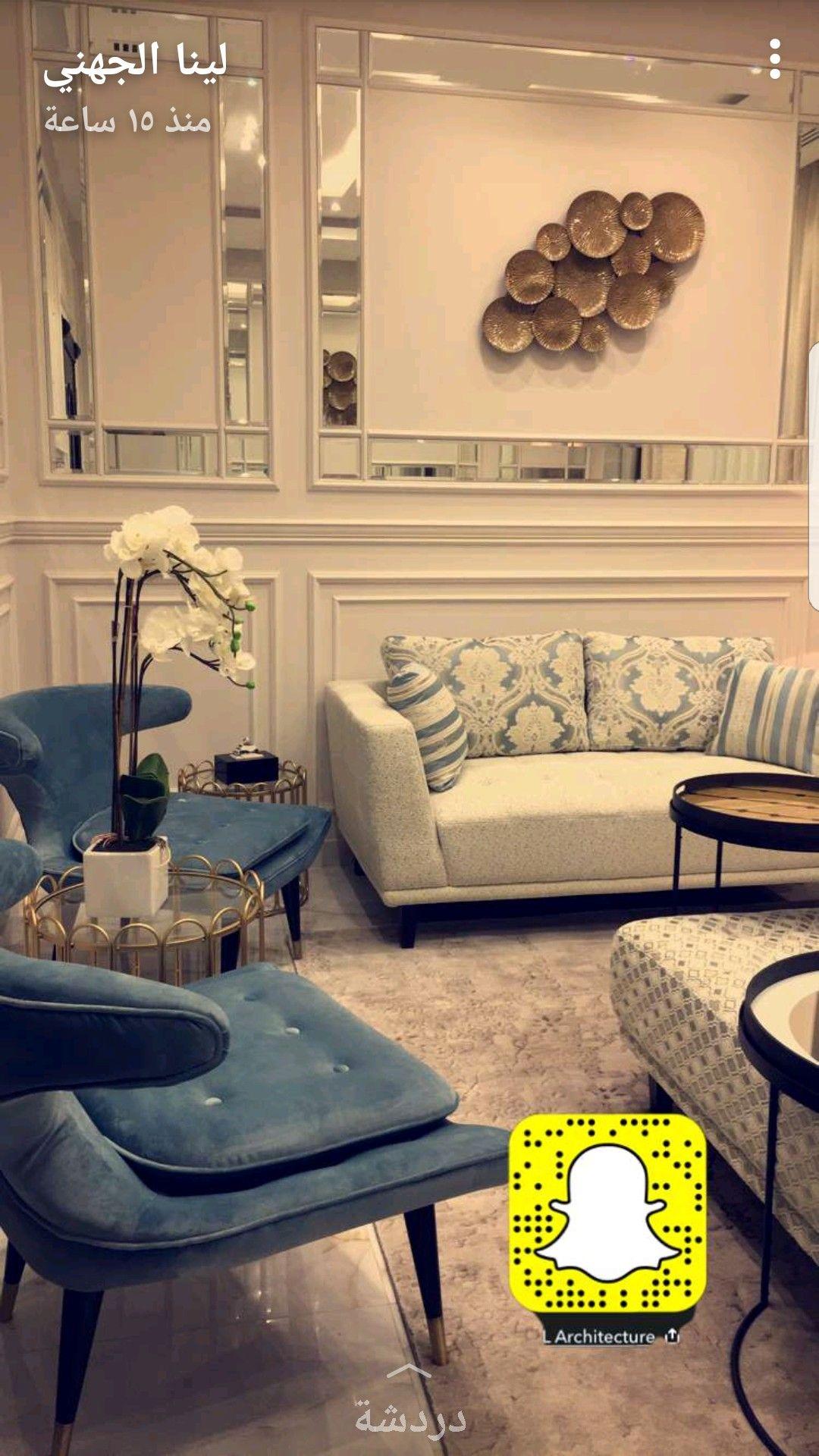 Pin By Ewa Or On اثاث Living Room Design Decor Home Room Design Home Interior Design