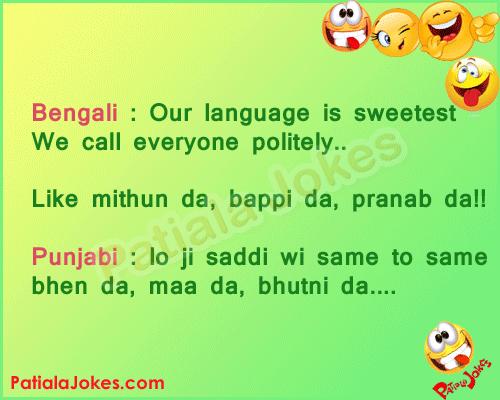 Hindi Jokes Punjabi Jokes Funny Jokes Funny Images Best Jokes