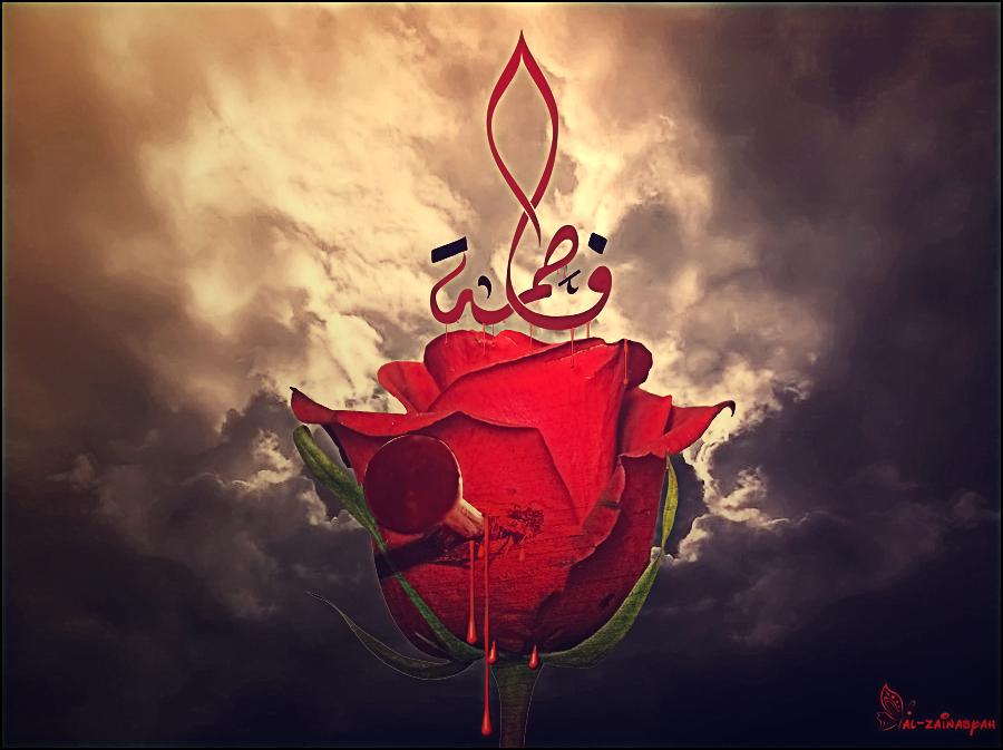Ya Fatimah By Alzainabyah Deviantart Com On Deviantart Islamic Art Calligraphy Islamic Art Islamic Art Pattern