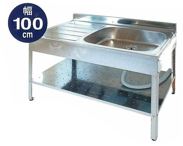 楽天市場 Sanidea サンイディア アウトドアキッチン1000 Sk 1000