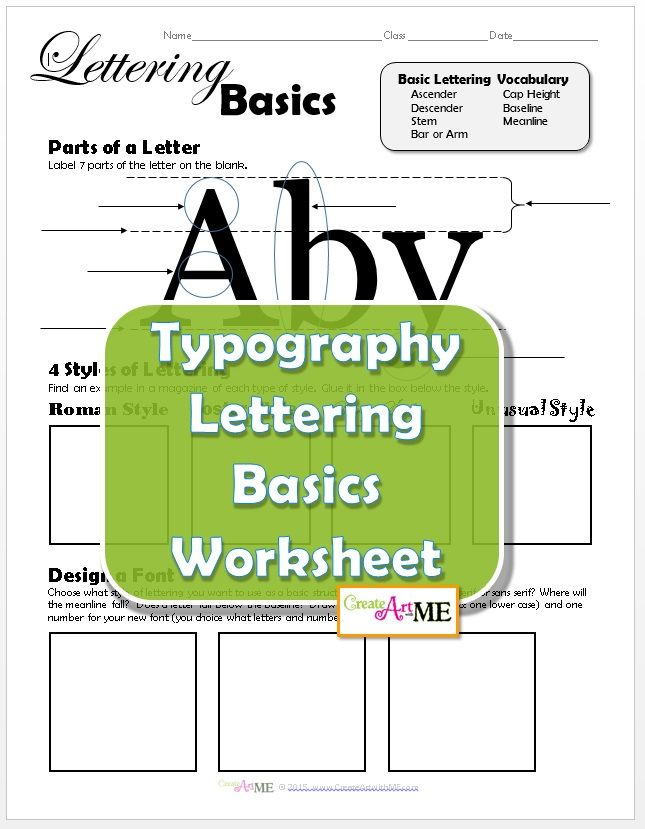 Typography lettering basics lesson plan and worksheet Graphic design lesson plans for high school