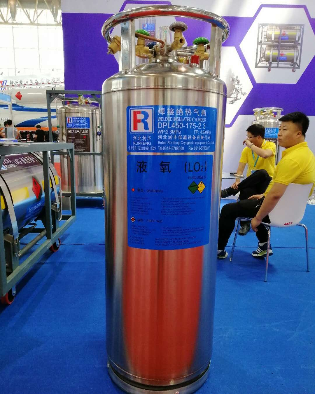 Dpl Lo2 Vertical Cryogenic Tanks Pressure Vessel Buy Small Pressure Vessels Liquid Cylinders Lo2 Vertical Cryogenic Tanks Product On Alibaba Com With Images