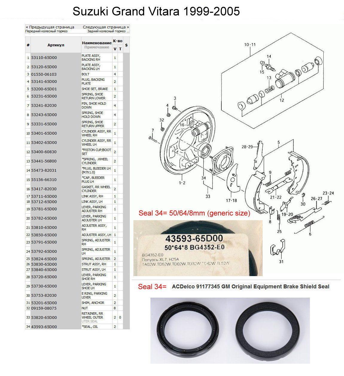 rear axle bearing and / or seal replacement, '99 gv    - suzuki forums:  suzuki forum site