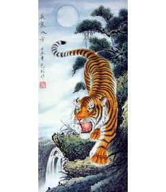 Chinese Painting Of Tiger Dashing Down Mountain Near A Waterfall