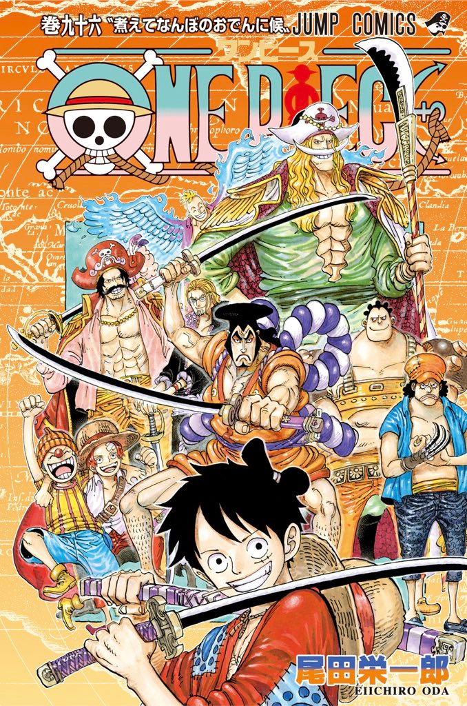 Weekly Shonen Jump On Twitter One Piece Manga Manga Anime One Piece One Piece Comic