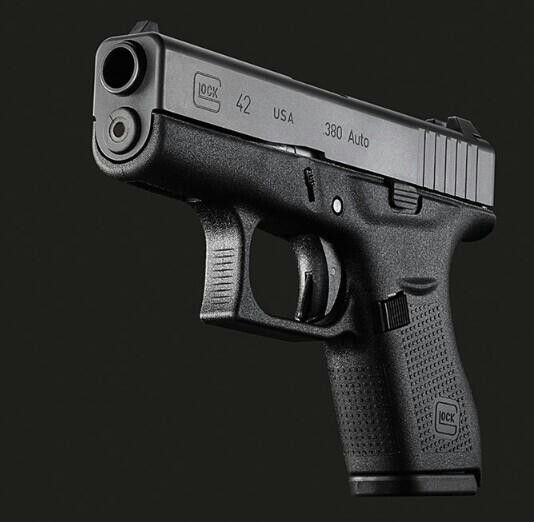Glock 42  380 Auto  I'm pretty excited about this pistol