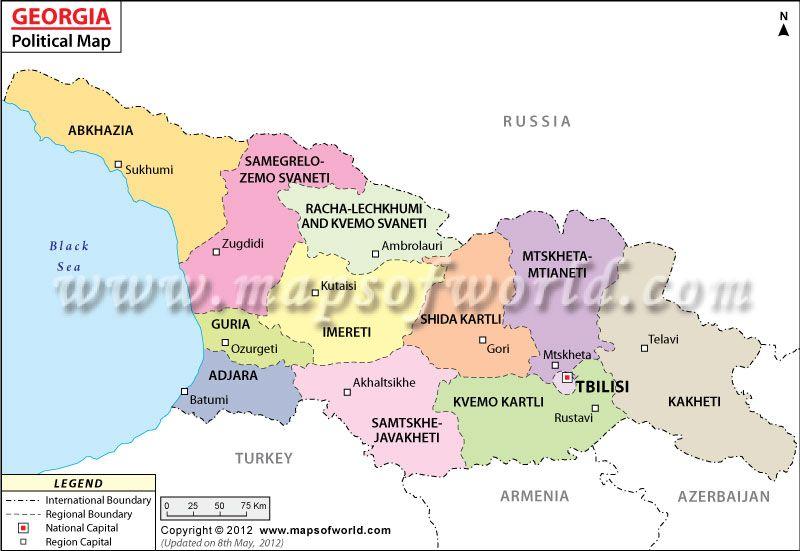 Georgia Map The Ex Soviet Union Country Maps Georgia Country Map