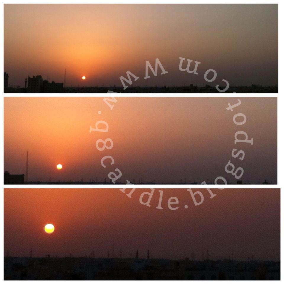 سماء الكويت وقت المغيب Sunset Kuwait Sky Photo Lockscreen Screenshot Lockscreen