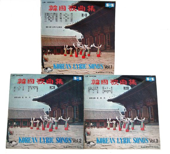 Korean Lyric Songs Volume 1 2 & 3 Jigu Records LM By