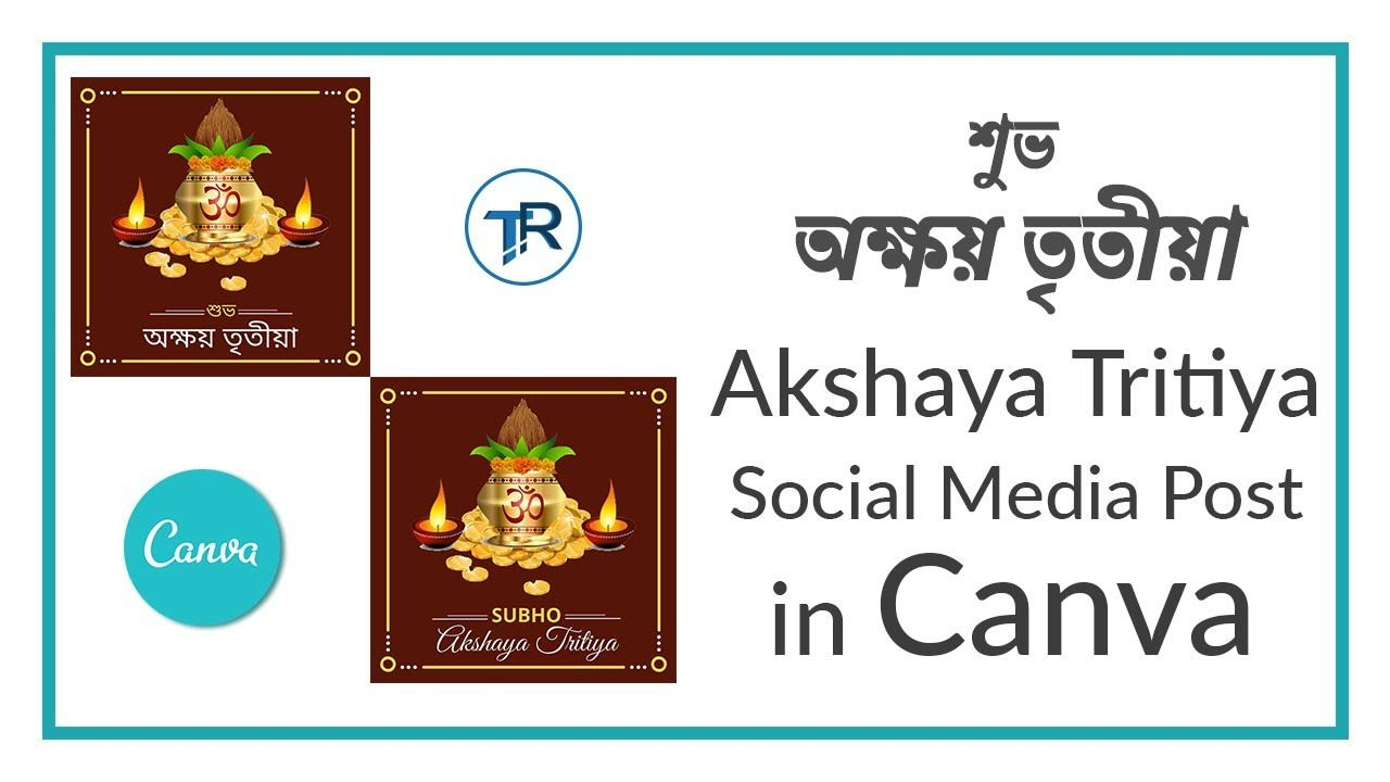 AKSHAYA TRITIYA POSTER DESIGN IN CANVA