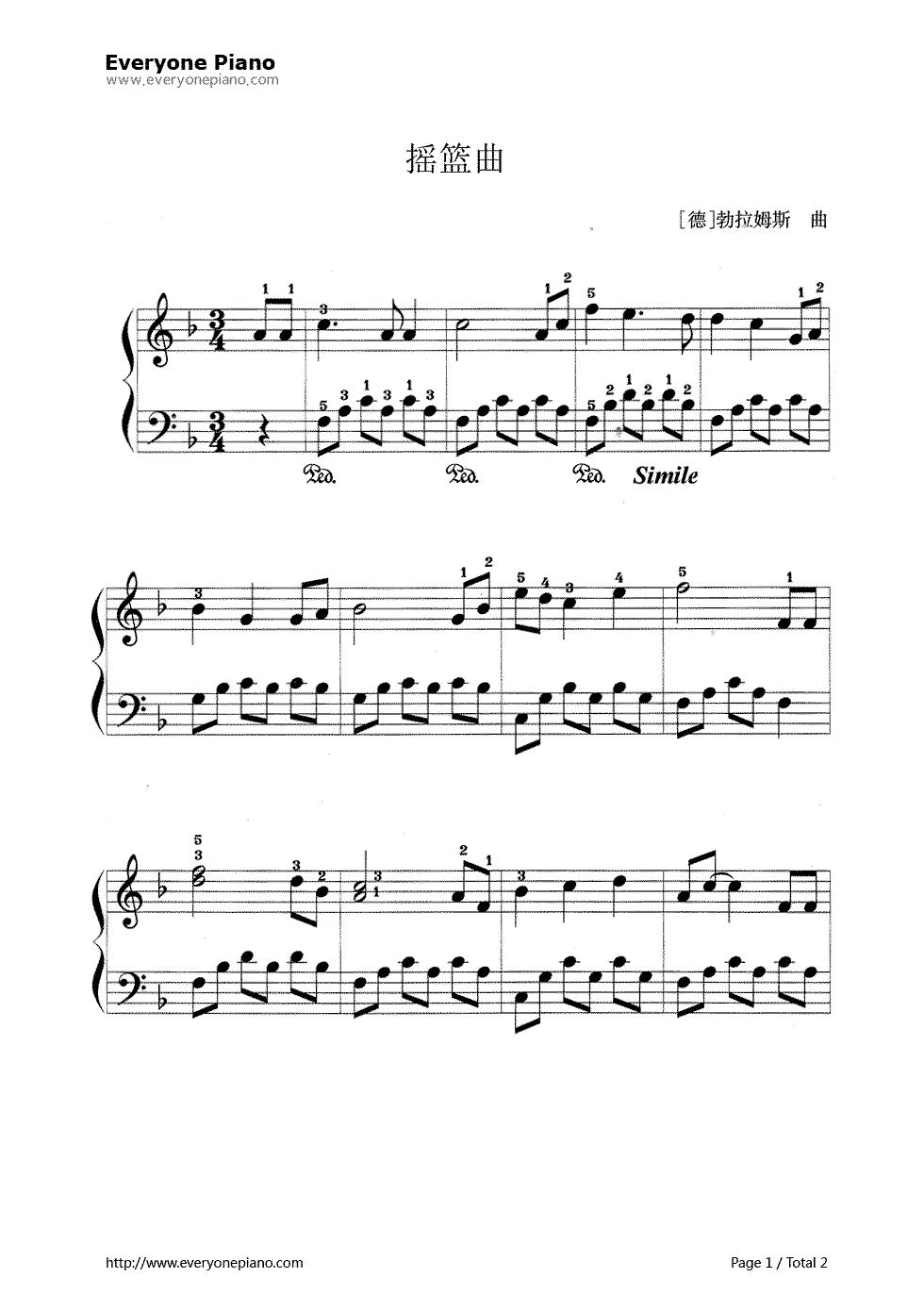 Free Brahms's Lullaby Sheet Music