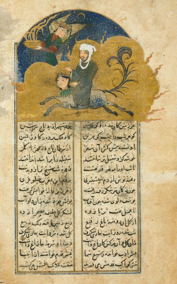 A copy of Nizami's Makhzan al-asrar. Copied by Mir Ali ibn al-Yasi al-Tabrizi al-Bawargi 1388
