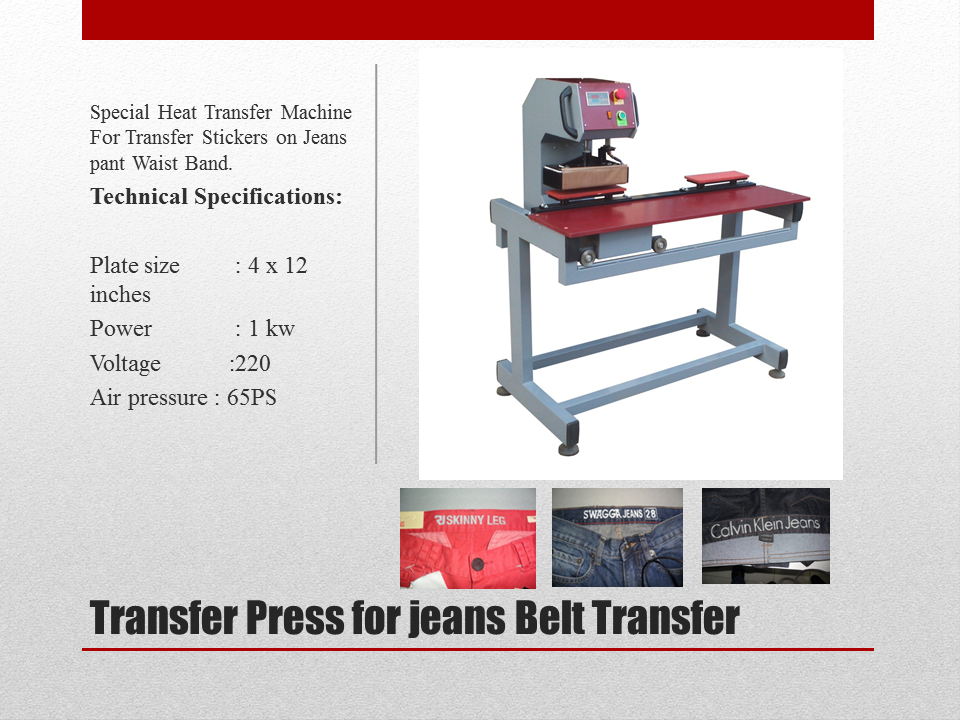 Special Heat Transfer for Transfer on Belt