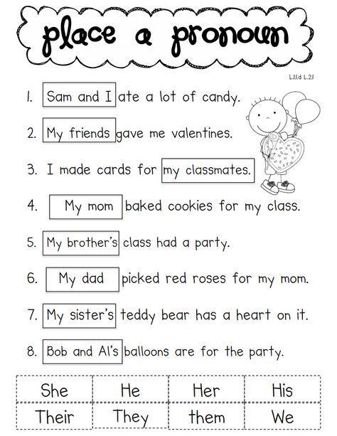 Pronoun Valentine Pdf Grammar Pinterest First Grade Grammar