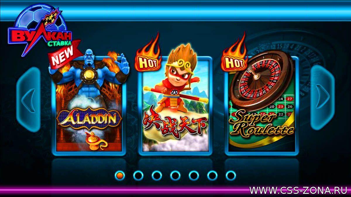 Азартные игры трейлер