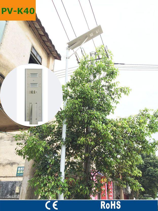solar outdoor lamp waterproof all in one led street light 12v 40w integrated solar street light