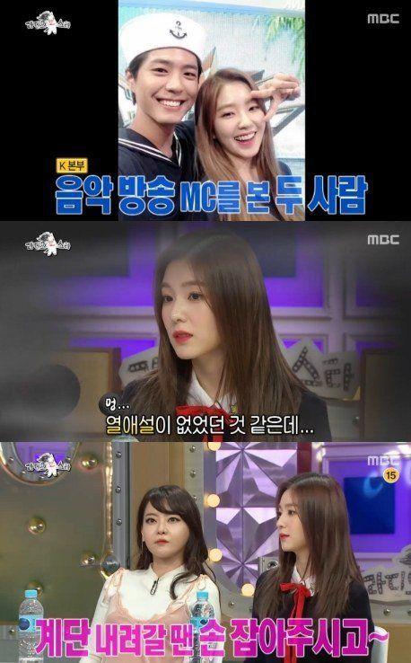 Red Velvets Irene Addresses Dating Rumors With Actor Park Bo Gum