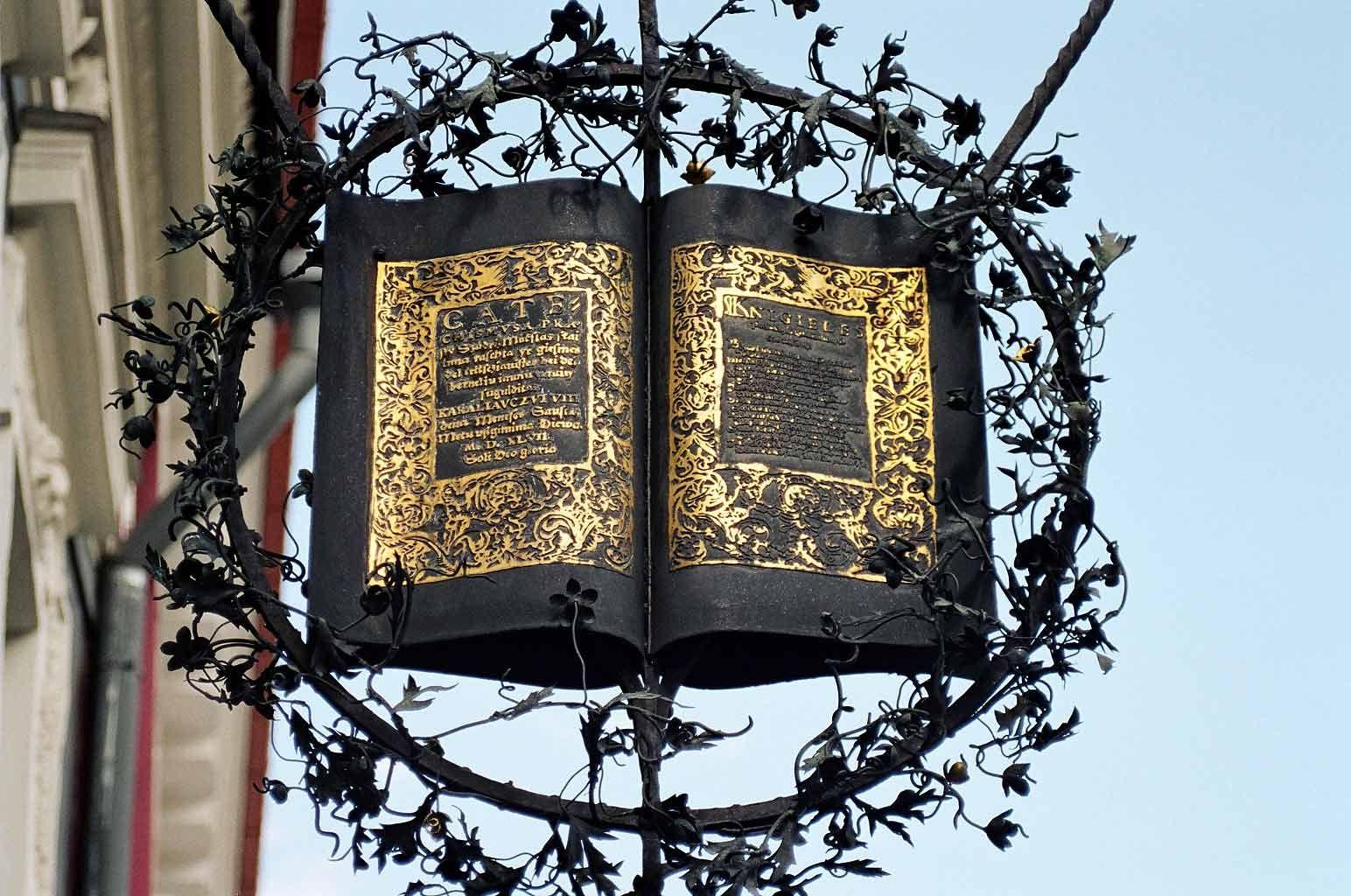 Storybook gate sign*