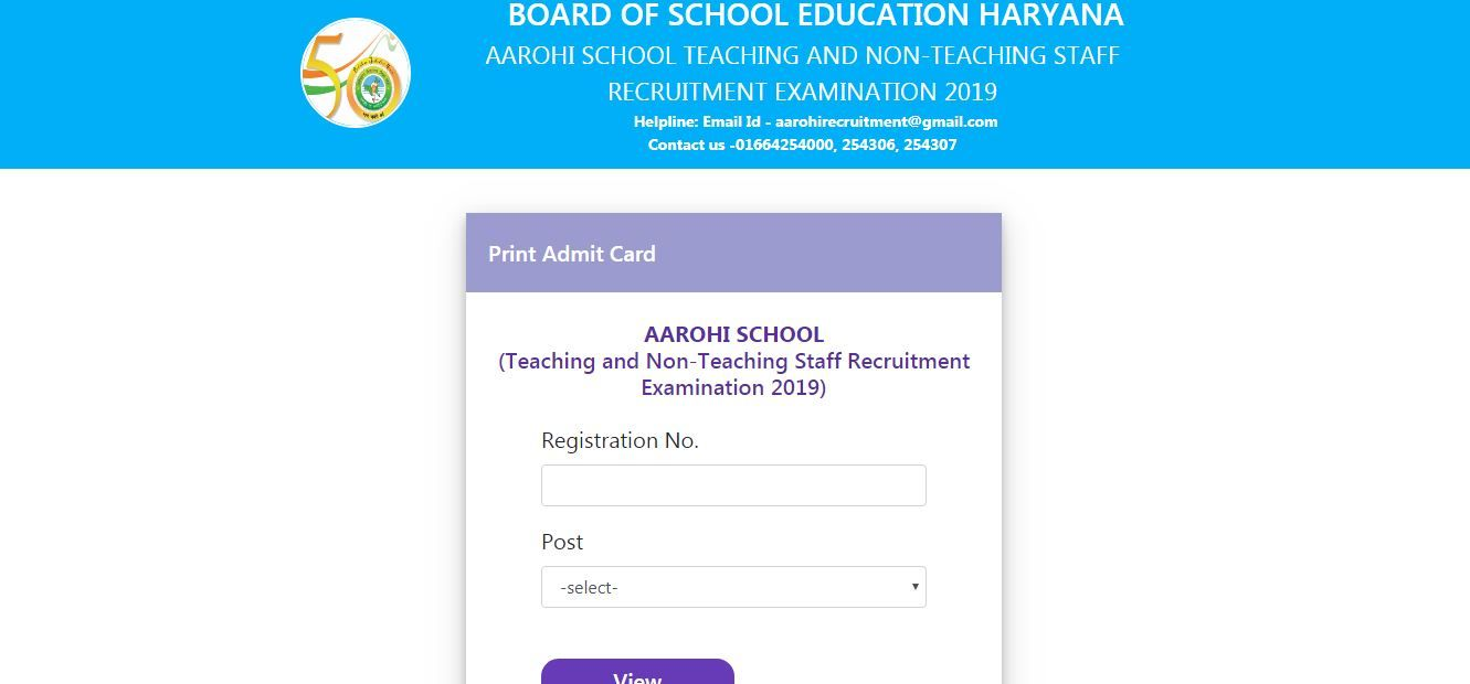 Bseh 895 Teaching Non Teaching Staff Written Exam Admit Card