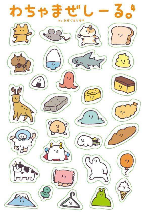 MIX sticker4 - Shop tomoya - Stickers - Pinkoi