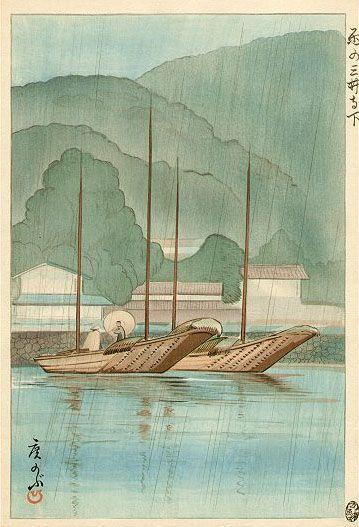 Boats in the Rain  by Oda Hironobu, 1930   (published by Maeba)