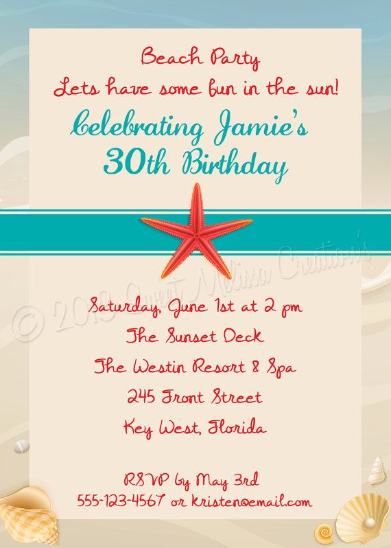 Beach Party Theme Invitation Ocean Bridal Shower Engagement