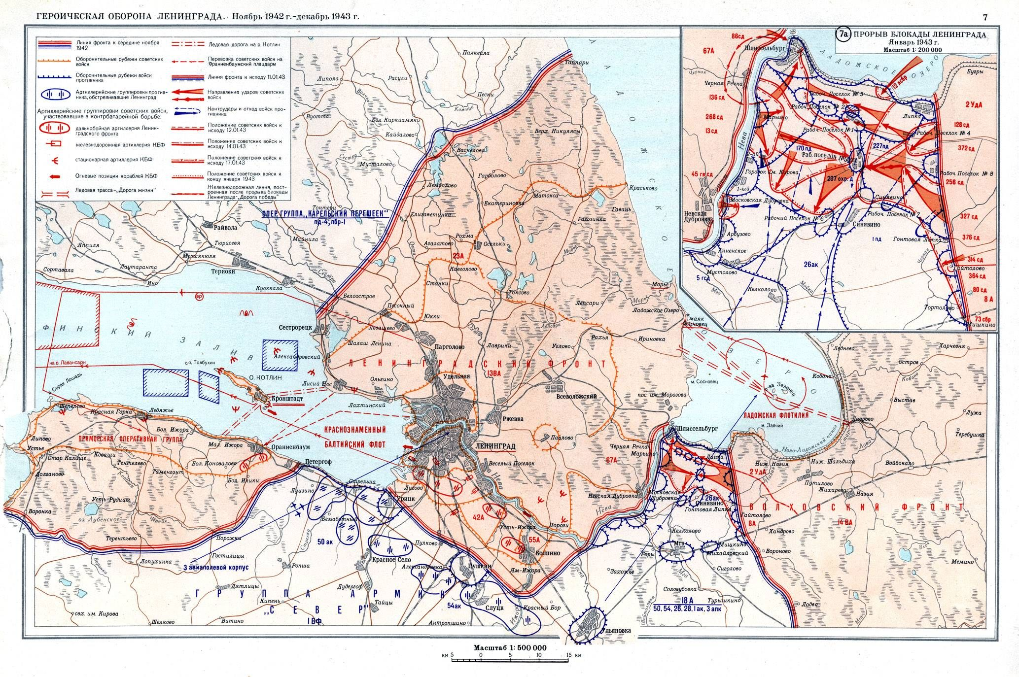 Pin on World War II. 1939 - 1945 Russian Wwii Campiagn Map on