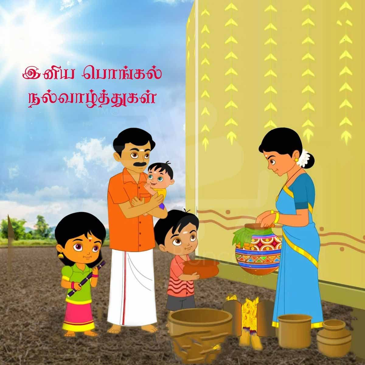 Tamil Pongal Festival Images 2019 Happy pongal wishes