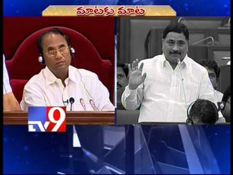 Arguments between Ruling party and Opposition over Rule 344
