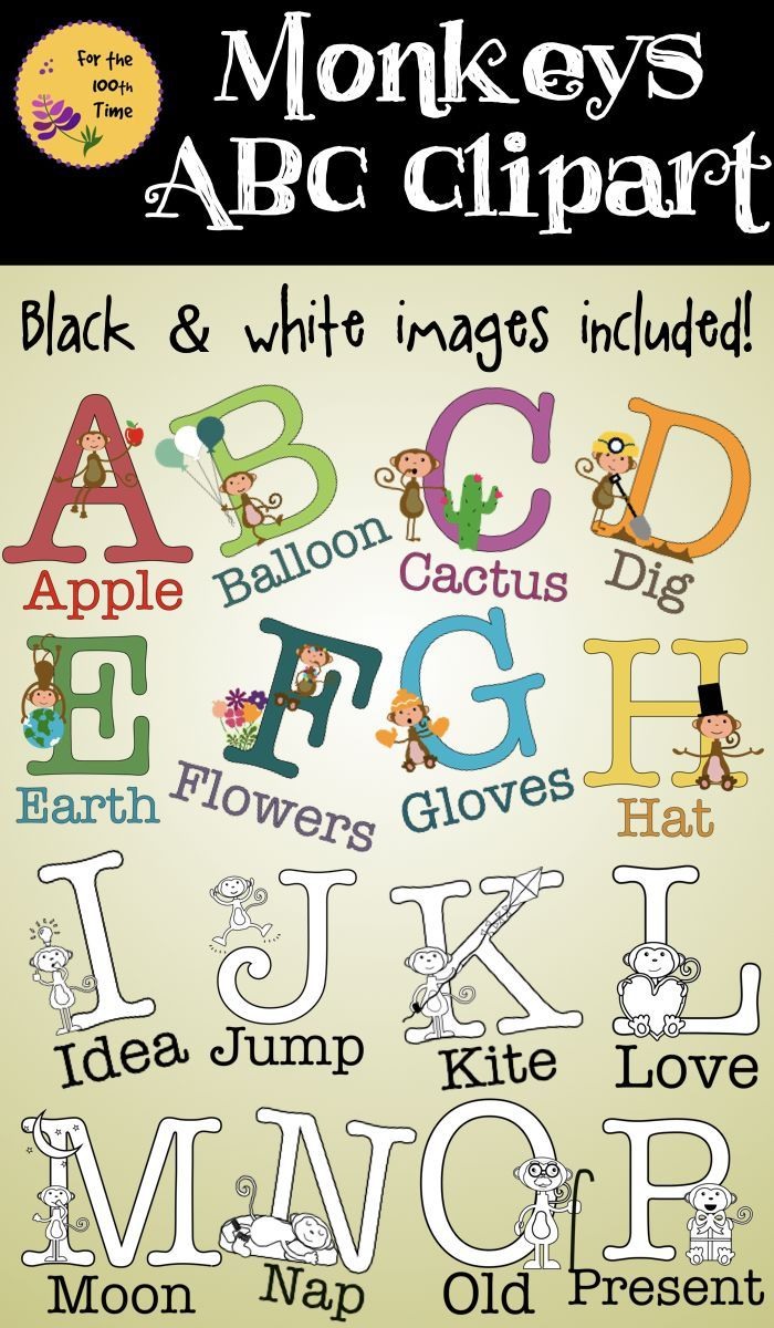 monkeys abc cute clipart with black white images included classroom displays worksheets and teacher pay teachers [ 700 x 1200 Pixel ]
