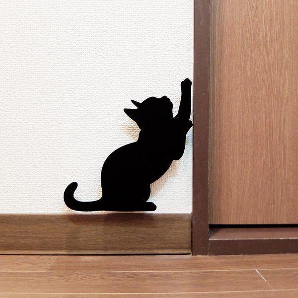 Cat Silhouette Wandleuchte Katzen Silhouette Katzen Quilt Katzen