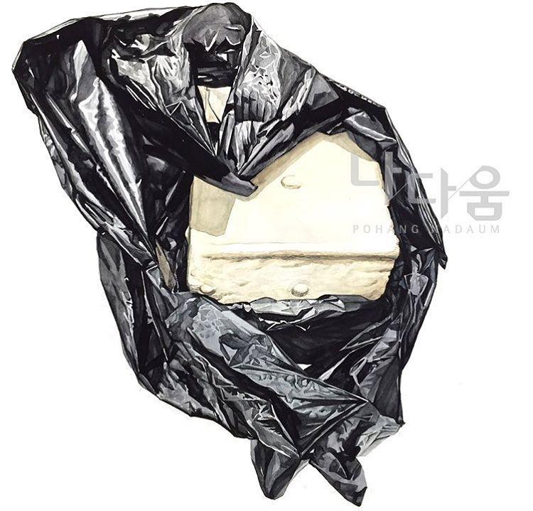 두부 & 비닐봉지