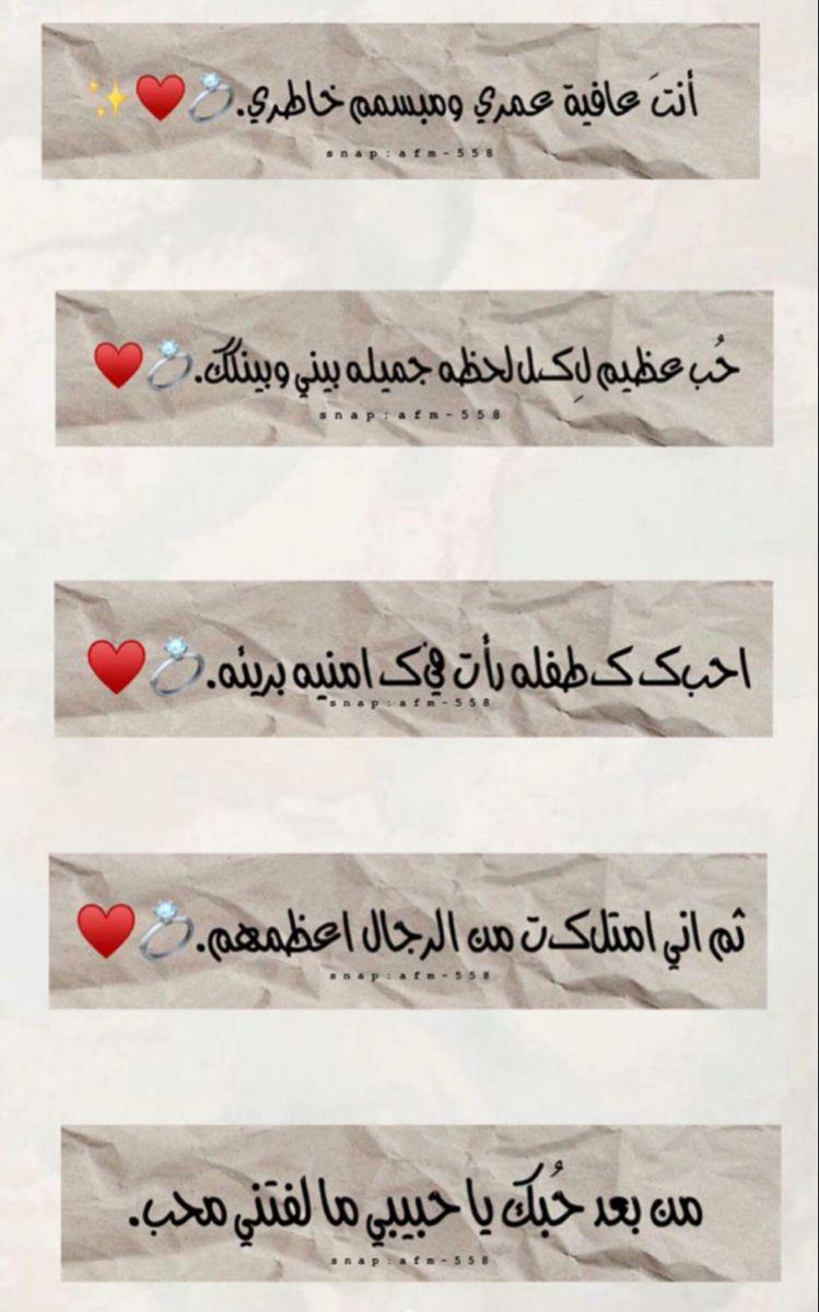 ملصقات سناب خلفيات استكر حب رياكشن Beautiful Quran Quotes Love Smile Quotes Quran Quotes Love