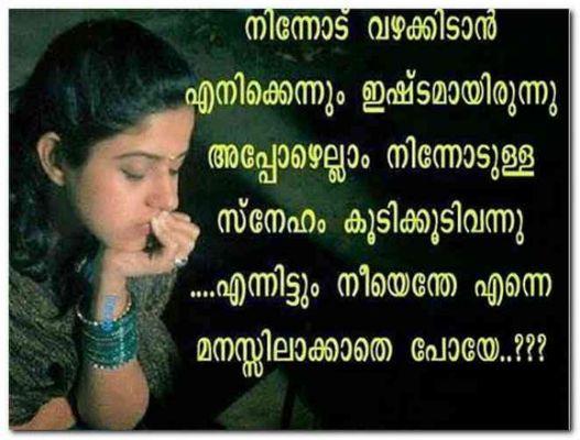 Life In Malayalam Motivational Romantic Dialogues Feelings