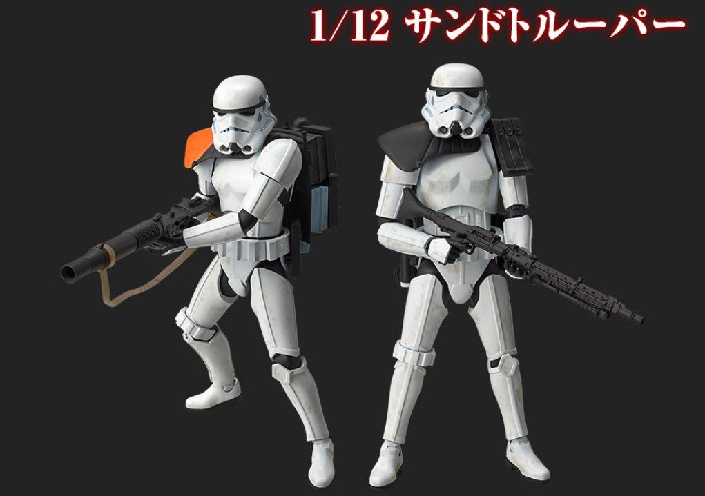 Image result for sandtrooper bandai model box