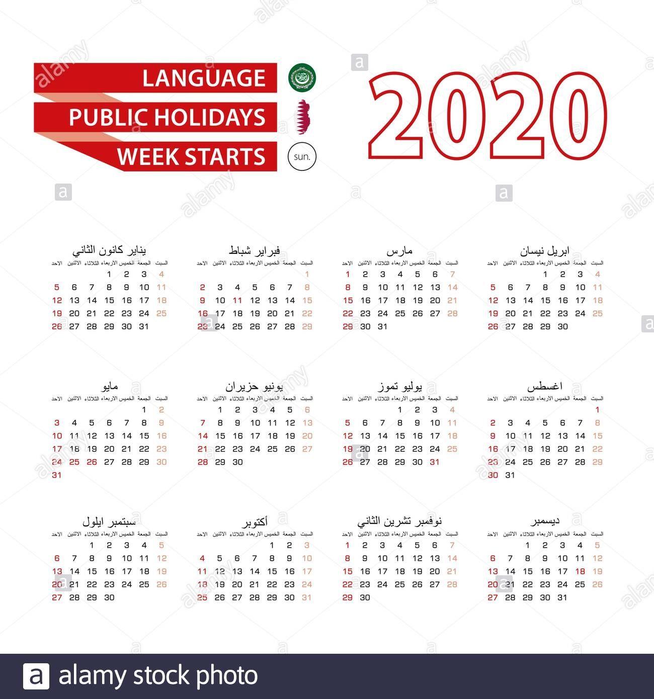 Calendar 2021 Qatar Holidays Di 2020
