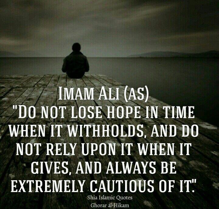 Alhumdulillah For Islam Muslim Imam Ali Quotes Islamic Quotes Ali Quotes