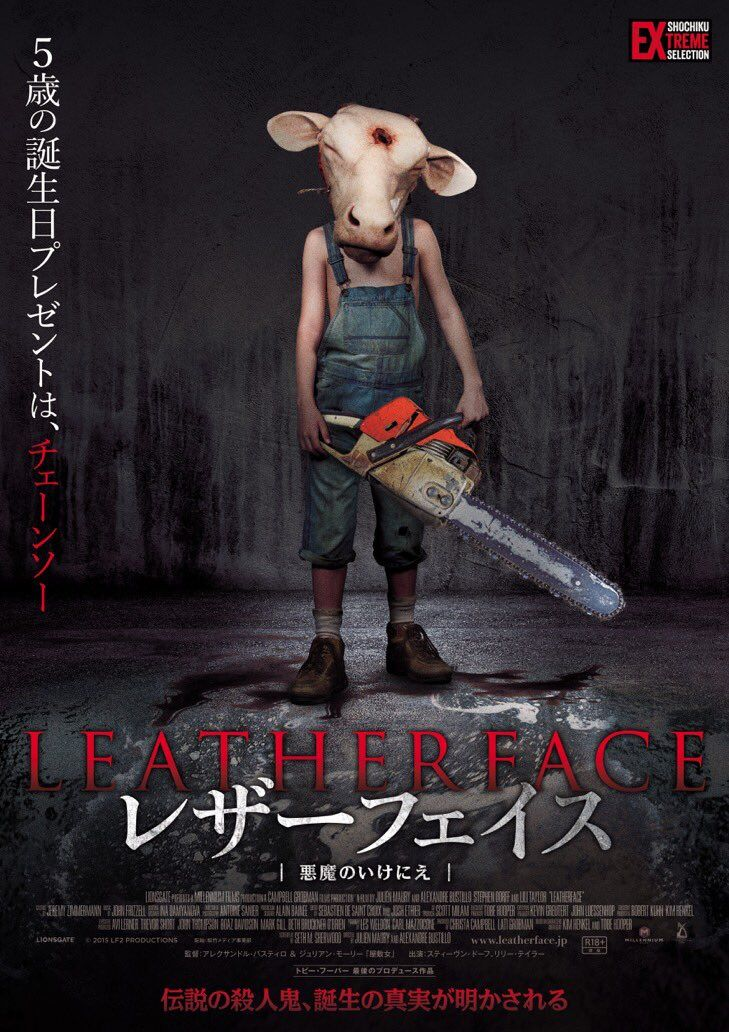 Leatherface New movie posters, Movie posters, Horror posters