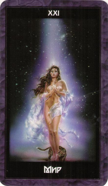Старший аркан 21 Таро Мир (Вселенная) 80514c8abf9e25cc7c4e82e2a9d2e1f2