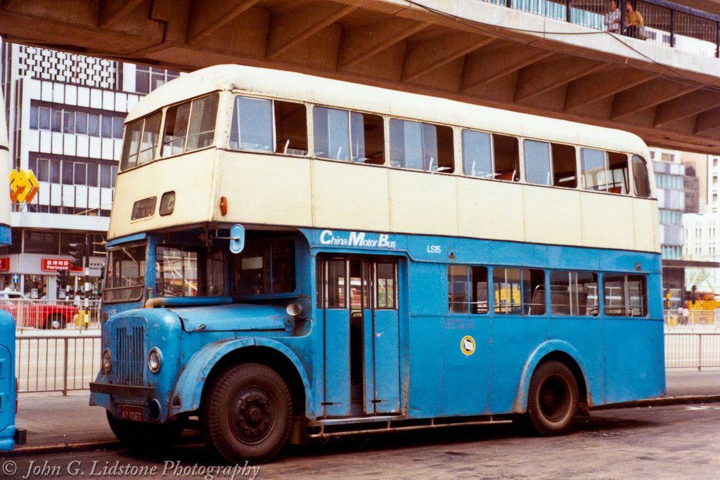 China Motor Bus / CMB 1963 Guy Arab MkV / Metal Sections