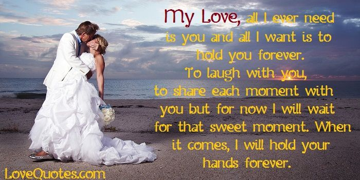 I Will Hold Your Hands Forever Lovequotes Com Things To Come Forever My Heart