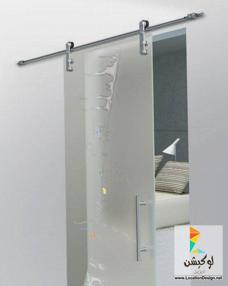 ابواب زجاج جرار Sliding Glass Door Door Glass Design Modern Sliding Doors