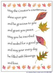 Rosh hashanah blessings by jessica sporn jewish holidays rosh hashanah blessings by jessica sporn m4hsunfo