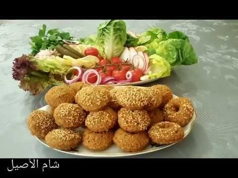 فلافل مرره بسيطه من قناة المورزليرا Youtube Dinner Side Dishes Egyptian Food Middle Eastern Recipes